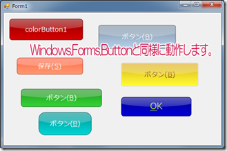 colorbutton_form